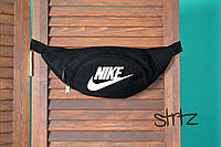 Модна сумка на пояс найк,барыжка Nike