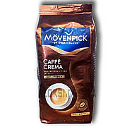 Кофе в зернах Movenpick caffe crema 1кг