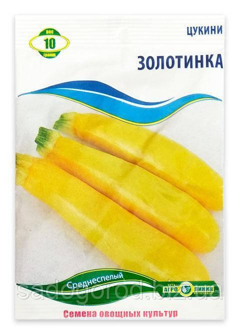 Семена Кабачка, Золотинка Цуккини, 10 г.