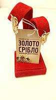 Серьги золотые 4,91 гр проба 585, б/у.
