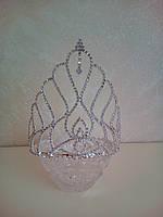 Корона, диадема для конкурса, высота 14 см.