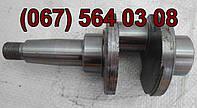Вал коленчатый компрессора 1-цил.(привод под шкив) ПАЗ,ЗИЛ,МАЗ