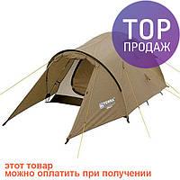 Двухместная палатка Terra Incognita Zeta 2 / Двухслойная палатка для походов