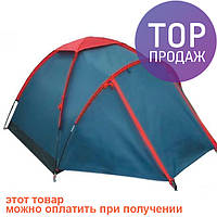 Двухместная палатка Fly Sol SLT-041 / Легкая однослойная палатка для походов
