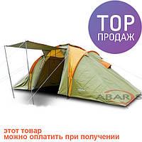 Четырехместная палатка Stemplariusz MARAKESZ-4  /Туристическая двухслойная палатка