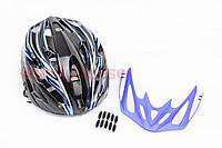 Шлем велосипедный M (55-61 см) съемный козырек, 18 вент. отвер, сист регулир по разм Divider и Run System SRS, SBH-5900