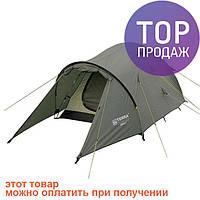 Двухместная палатка Terra Incognita Zeta 2  / Двухслойная палатка для походов + тамбур