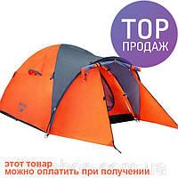Двухместная палатка Bestway Navajo 68007 / Двухслойная палатка для отдыха