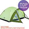Четырехместная палатка Bestway Rock Mount 68014 / Двухслойная палатка для походов