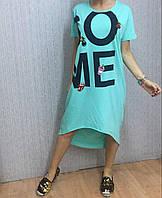 """Платье женское """"SO ME"""""""