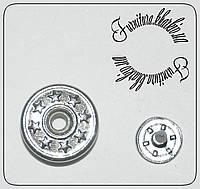 Джинсовая пуговица 14мм на подвижной ножке,никель,нержавейка.
