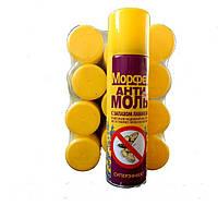 "АнтиМоль ""Морфей"" с запахом лаванды 150 мл"