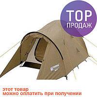 Двухместная палатка Terra Incognita Zeta 2 песочная/Туристическая двухслойная палатка
