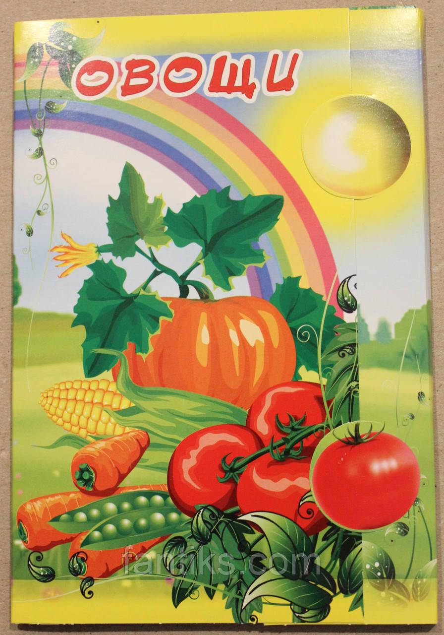 """Развивающий набор """"Овощи"""", фото 1"""