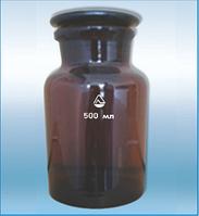 Бутыль для реактивов из темного стекла с пробкой