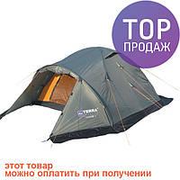 Трехместная палатка Terra Incognita Canyon 3 Alu /Туристическая двухслойная палатка