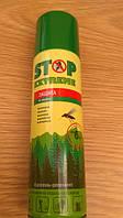 Стоп Экстрим Аэрозоль-репеллент от укусов комаров,мошек,слепней 150мл