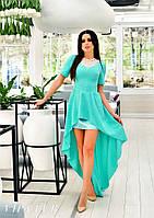 Женское платье асимметричной длины со шлейфом