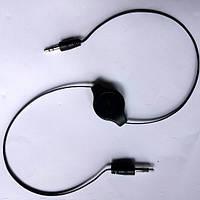 Выдвижной AUX кабель - Jack-Jack 3.5мм (черный)