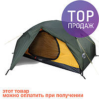 Двухместная палатка Terra Incognita Cresta 2 Alu/Туристическая двухслойная палатка