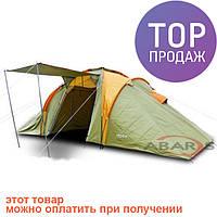 Четырехместная палатка Stemplariusz MARAKESZ-4 A / Двухслойная палатка для походов