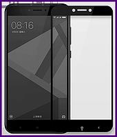 Защитное стекло 3D на весь экран для смартфона Xiaomi redmi 4x (черный)