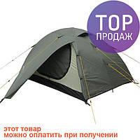 Палатка + 2 спальника + 2 каремата Bestway 68000 / Двухслойная палатка для походов