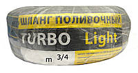 Шланг поливочный Turbo Light 3/4, 30м