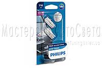 Лампа светодиодная Philips T10 5500K 12V, 2 шт / блистер 127916000KB2