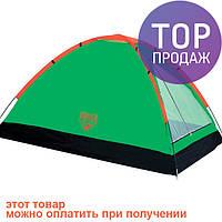 Трехместная палатка Bestway Plateau 68010 / Двухслойная туристическая палатка