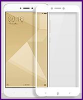Защитное стекло 3D на весь экран для смартфона Xiaomi redmi 4x (белый)