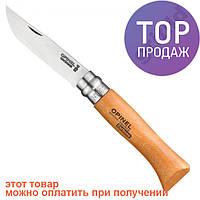 Нож складной Opinel Carbon Steel №08 113080 \ Нож для туризма