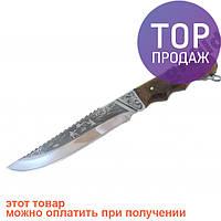 Туристический охотничий нож ручной работы Егерь Б / Висококачественный жаропрочный стальной клинок