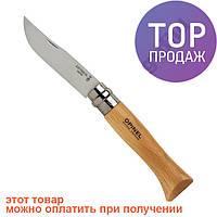 Нож складной Opinel Inox Natural №08 VRI 123080 \ Нож для туризма