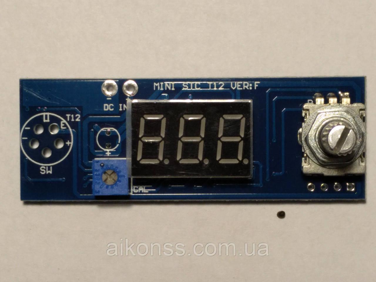 Плата модуль - LED Паяльная станция T12 Микроконтроллер 70W