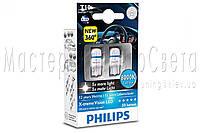 Лампа светодиодная Philips W5W X-Treme Vision LED, 8000K, 2 шт / блистер 127998000KX2