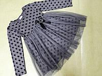 Платье серое с фатином в звездочки