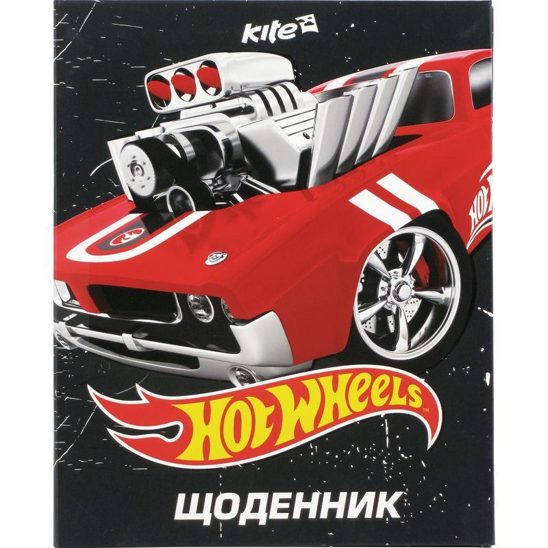 Дневник школьный Hot Wheels HW15-261-2K