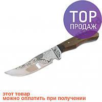 Туристический охотничий нож ручной работы Рысь / Висококачественный стальной клинок