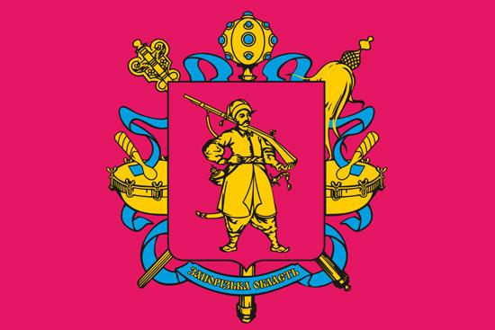Флаг Запорожской области 90х150см