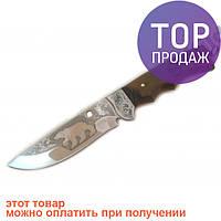 Туристический охотничий нож ручной работы Медведь / Висококачественный жаропрочный стальной клинок