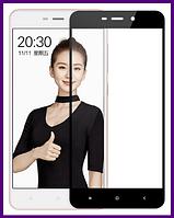 Защитное стекло 3D на весь экран для смартфона Xiaomi redmi 4a (черный)