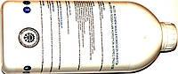 Концентрат (средство умягчения воды) ThermaHEL (ТермаХЕЛ), 1 литр (Германия), артикул Z0023T, код сайта 0704