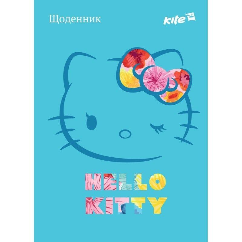 Дневник школьный Hello Kitty HK17-262-2