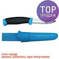 Нож Mora Morakniv Companion Blue 12159 Sweden  \ Стальной хозяйственный нож
