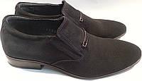 Туфли мужские замшевые p40 VASLAV 31z