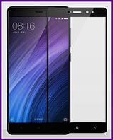 Защитное 3D стекло для смартфона Xiaomi redmi 4 (BLACK)