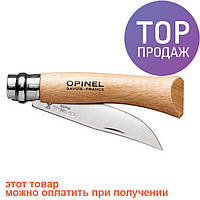 Нож складной Opinel Inox Natural №07 VRI 000693 \ Нож для туризма