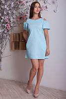 Молодежное оригинальное платье современного пошива