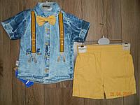 Нарядные летние костюмчики для мальчика с джинсовой рубашечкой рост 98 см, рост 104 см